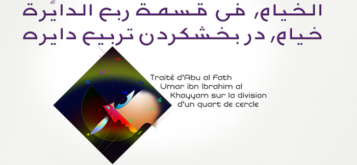NaNa Arabic font