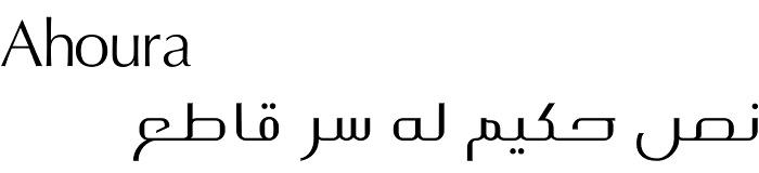 Ahoura font