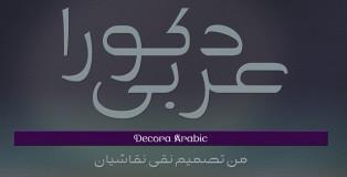 Decora Arabic font