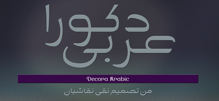 Decora Arabic font - the arabic