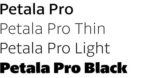 Pétala Pro font