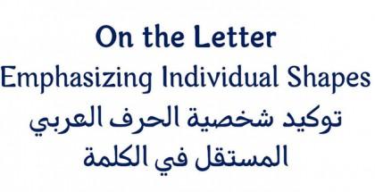 Arabetics Harfi font