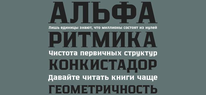Zantiqa font by 4th february