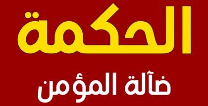 HS Ishraq font by Hiba Studio