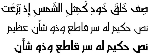 HS Almidad font