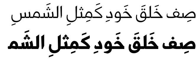 HS Almaha font