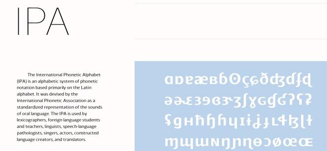 Schar font