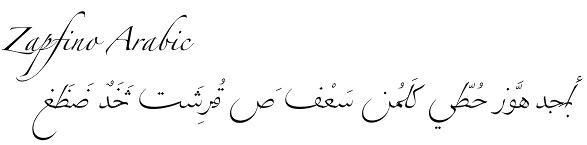 Zapfino Arabic